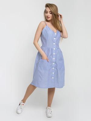 Платье в полоску | 5059879