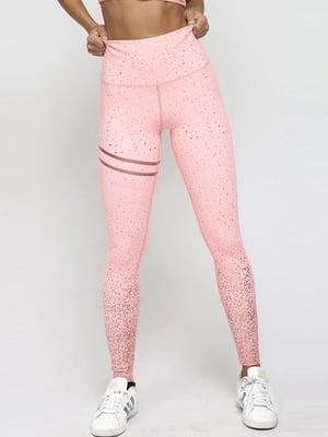 Леггинсы розовые | 5061848