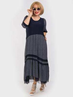 Сукня темно-синя | 5062230