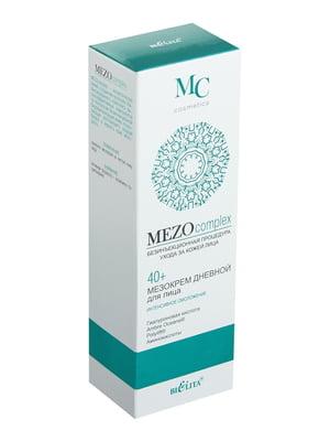 Мезокрем дневной для лица «Интенсивное омоложение» 40+ (50 мл) | 2493185