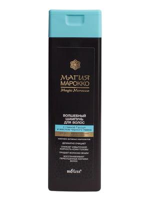 Шампунь «Волшебный» для волос с глиной Гассул и маслом черного тмина (370 мл) | 5057130