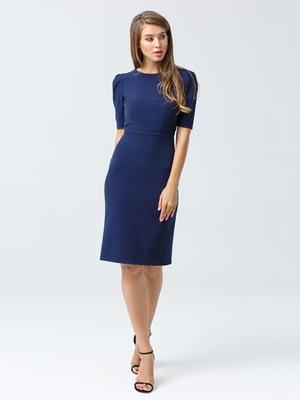 970090ae893 Платья 2019 ✱ Купить платье недорого - Интернет-магазин LeBoutique ...