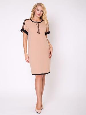 Платье бежевое | 5066737