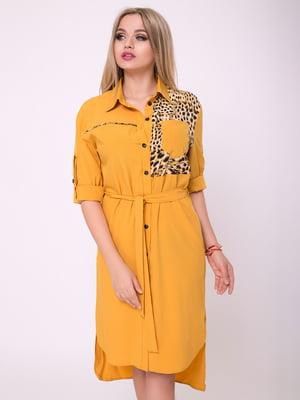 Платье янтарного цвета | 5066746