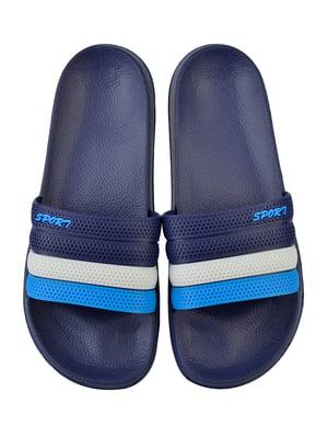 Шльопанці сині | 5056497
