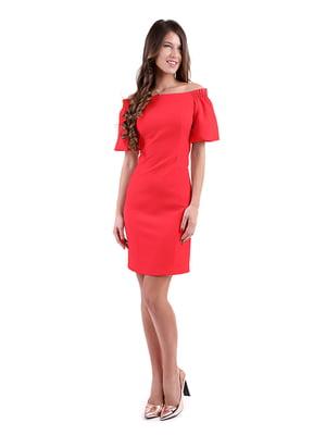 Сукня коралова   5067497