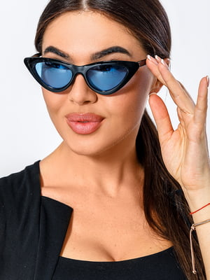 Очки солнцезащитные | 5069077