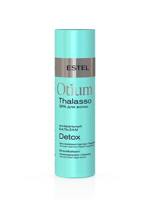 Бальзам для волосся Detox | 5034287