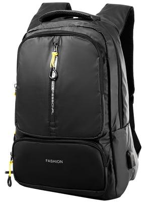 Рюкзак черный | 5033272