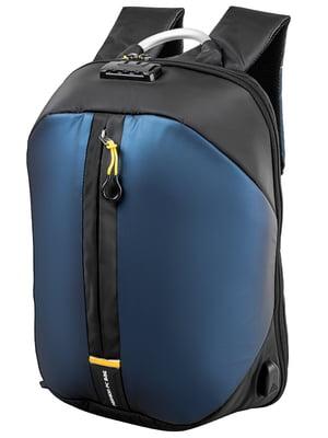 Рюкзак темно-синій | 5033275