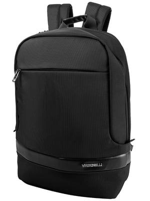 Рюкзак чорний | 5033291