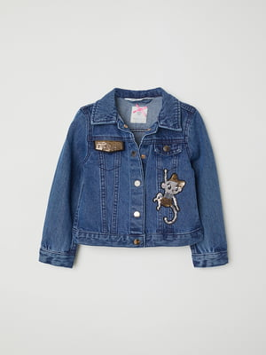 Куртка синяя | 5067810