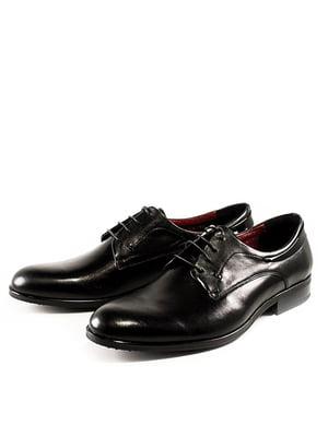 Туфли черные   5027020