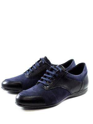 Кроссовки синие   5026960