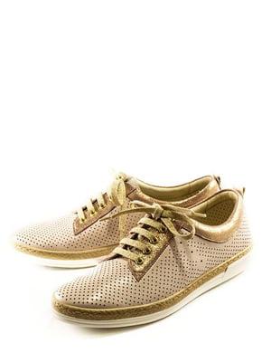 Туфлі бежеві   5026970