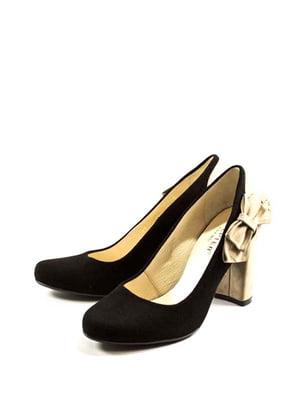 Туфлі двоколірні   5026985