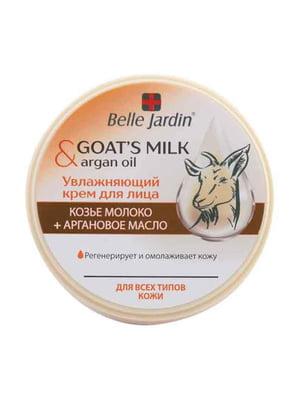 Крем для обличчя зволожувальний «Козине молоко і арганова олія» (200 мл) | 4832831