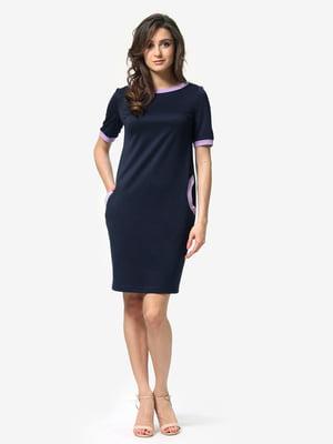 Платье синее | 5074589