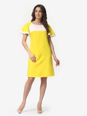 Платье двухцветное | 5074598