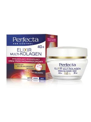 Крем-ліфтинг для обличчя Elixir Multi-Collagen 40 (50 мл) | 3898826