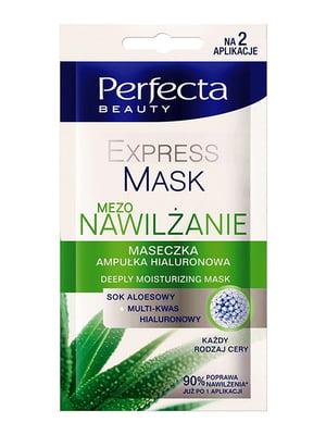Мезо-маска увлажняющая для лица, шеи и декольте (2х5 мл)   3898835