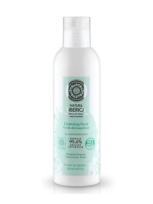 Флюїд для вмивання обличчя «Очисний» (200 мл) | 5074507