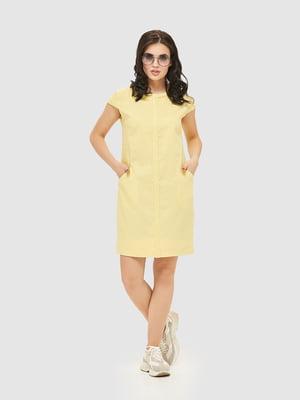 Платье желтое | 5075475
