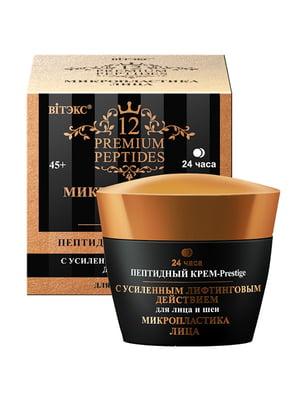 Крем-Prestige пептидний для обличчя та шиї з посиленою ліфтінговою дією 24г | 5075989