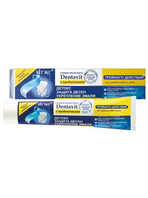 Гелевая зубная паста тройного действия с пробиотиками | 5075998