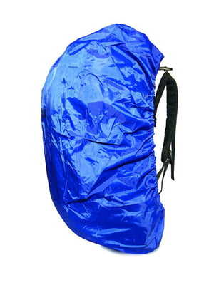 Чохол для рюкзака (55-70 л) | 5027644