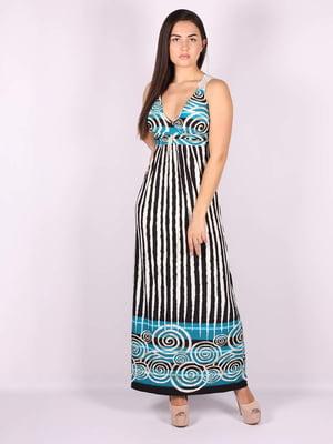 Платье цветное | 5079911