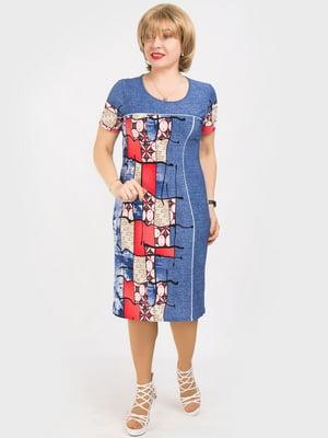 Сукня блакитна з квітковим принтом | 5076686