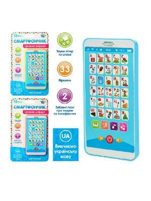 Телефон інтерактивний, що говорить - азбука українського алфавіту | 4981115