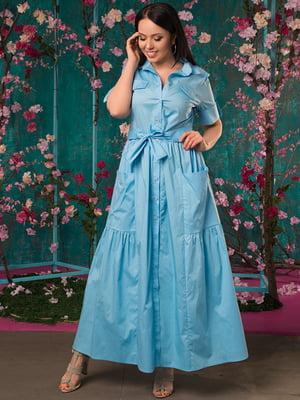 Сукня блакитна | 5081941