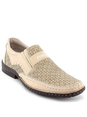 Туфли бежевые   3043574
