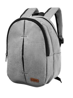 Рюкзак серый | 5033228