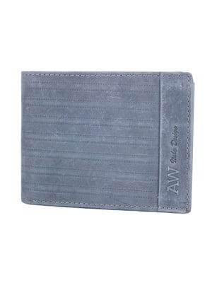 Гаманець сіро-синій | 5071294