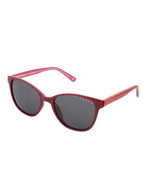 Очки солнцезащитные | 5071297