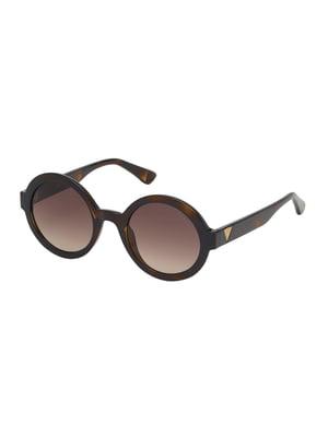 Очки солнцезащитные | 5087460