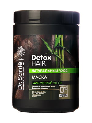 Маска для волос Detox (1000 мл)   5091290