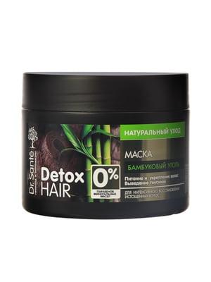 Маска для волос Detox (300 мл)   5091291