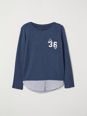 Джемпер синій   5073164