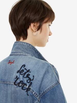 Куртка синя | 5067258