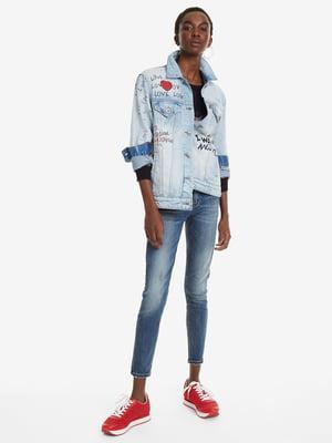 Куртка блакитна | 5067259