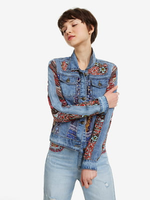 Куртка синя | 5067262