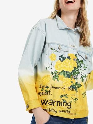 Куртка двоколірна з принтом | 5079778