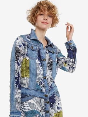 Куртка синя | 5092345