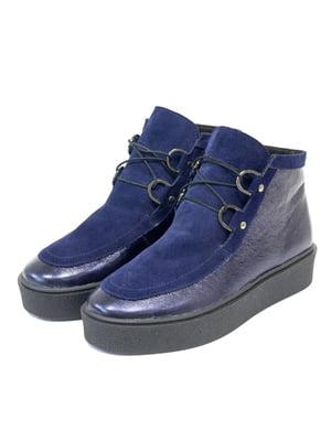 Ботинки синие | 5063953