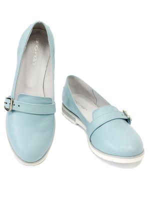 Туфли голубые | 5092993