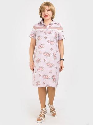 Платье розовое | 5095491